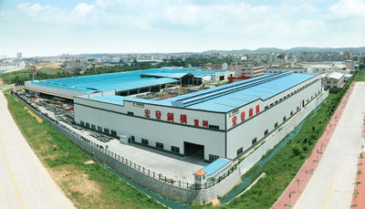 ChinaWarehouse Steel StructureCompany