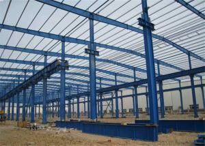 China Painting Steel Space Frame Structures For Storage Shed GB Standard supplier