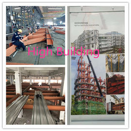 China BS / ASTM Standard Muti - Function Garage Steel Frame Building With Several Floors factory