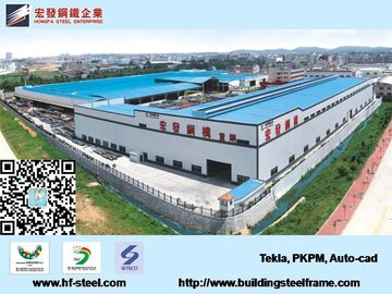 China Workshop Fabricate Steel Structure Buildings 100000 Square Meters distributor