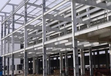 China Q345B H Section Car Garage Steel Frame For Commercial Center / Aircraft Hangars factory